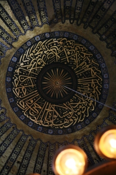 Hagia Sofia, detaliu