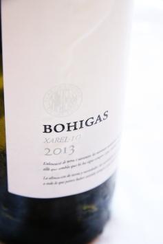 Vin de Bohigas