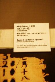 0120_Hiroshima