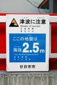 0142_Miyajima_Island
