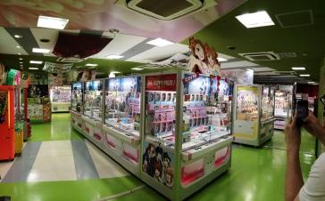Sală de jocuri, Hiroshima