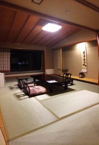 Camera din ryokan