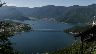 Lacul Kawaguchi ( 35.504196, 138.771592 )
