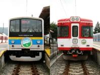 Trenuri locale