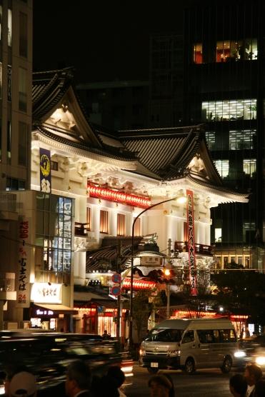 0260_Tokyo