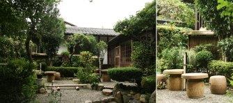 Grădină, Pădurea de bambus Sagatenryuji Tateishicho ( 35.018009, 135.674208 )