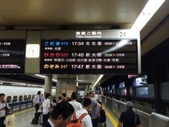 095_Shinkansen
