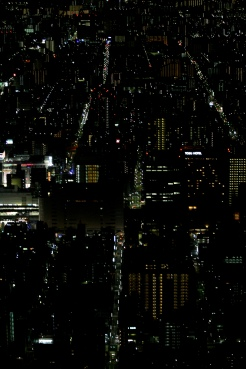 10_Everyday_Japan_Tokyo